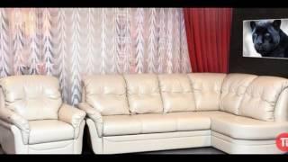 видео мебель диваны каталог