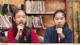 wfl的校園電視台 第二十三期節目相片