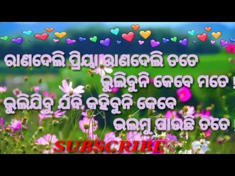 Odia Shayari👍(most Beautiful Day Ka Odia Shayari)