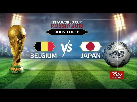 FIFA World Cup 2018 : Belgium vs Japan preview