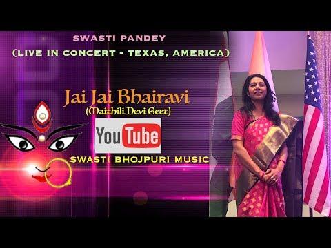 Durga Devi Bhajan Maithili Song | Jai Jai Bhairavi | Swasti Pandey Live in Concert Texas USA