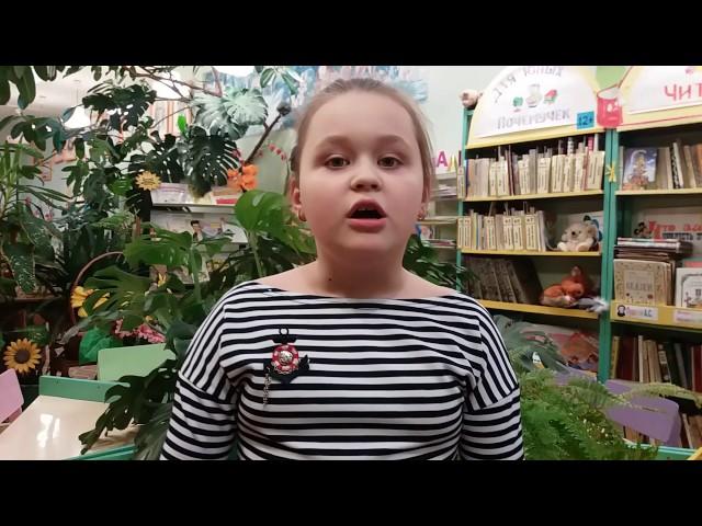 Изображение предпросмотра прочтения – АнастасияМартынова читает произведение «Ежики зеленые» В.А.Степанова