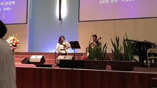 Baixar 오직 주만이 (Rachel kim violin)Piano trio with Organ