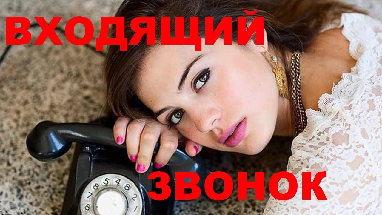 снимать девушки по вызову по телефону была создана, все