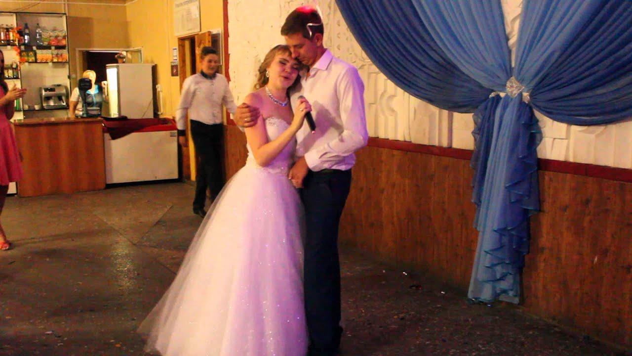Песни на свадьбу мужу от невесты