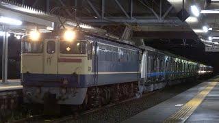 9866レ~9868レ【小田急5000形甲種輸送】EF65 2139号機
