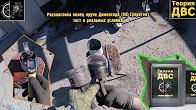 Зенковка отверстий на станке. Россия, СПб - YouTube