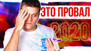 СМАРТФОН МЕЧТЫ ОКАЗАЛСЯ Г@ВНОМ