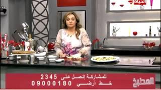 برنامج المطبخ – مقرمشات الجبنة – الشيف آيه حسني – Al-matbkh