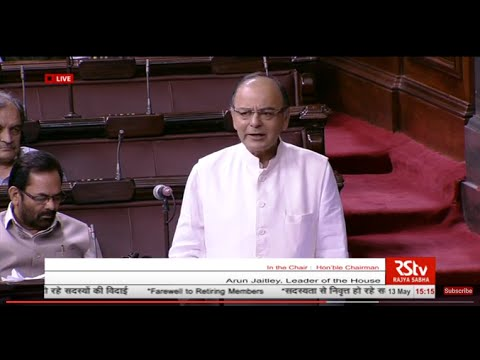 Sh. Arun Jaitley's farewell message on members' retirement in Rajya Sabha | May 13, 2016