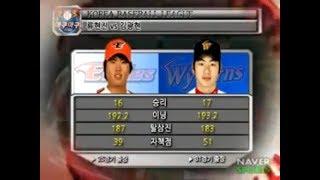 김광현 VS 류현진 (2010)