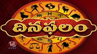 Daily Horoscopes | 21st January 2020 | Astrological Prediction For Zodiac Signs  Telugu News