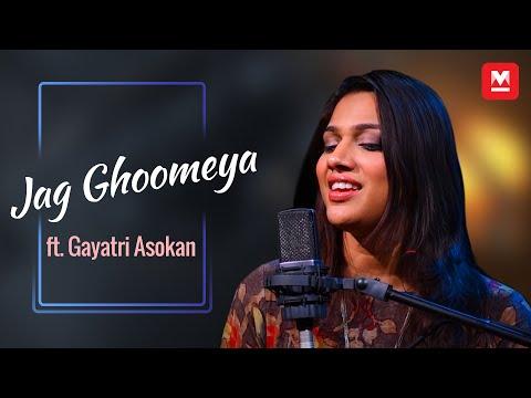 Jag Ghoomeya (Cover) ft. Gayatri Asokan