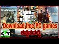 Download Free PC games in Kannada |KANNADA Tech Tuts|