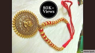 How to Make Oxidized Jewelry | Hindi DiY | Video