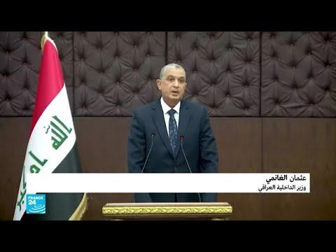 ظهور نتائج التحقيق في قتل متظاهرين عراقيين في ساحة التحرير ببغداد  - 11:58-2020 / 7 / 31