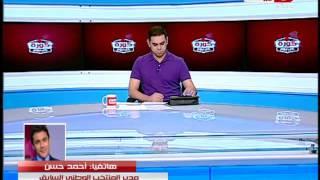 """احمد حسن صقر :  """"2008 و2010"""" افضل عصر فى تاريخ الكرة المصرية"""