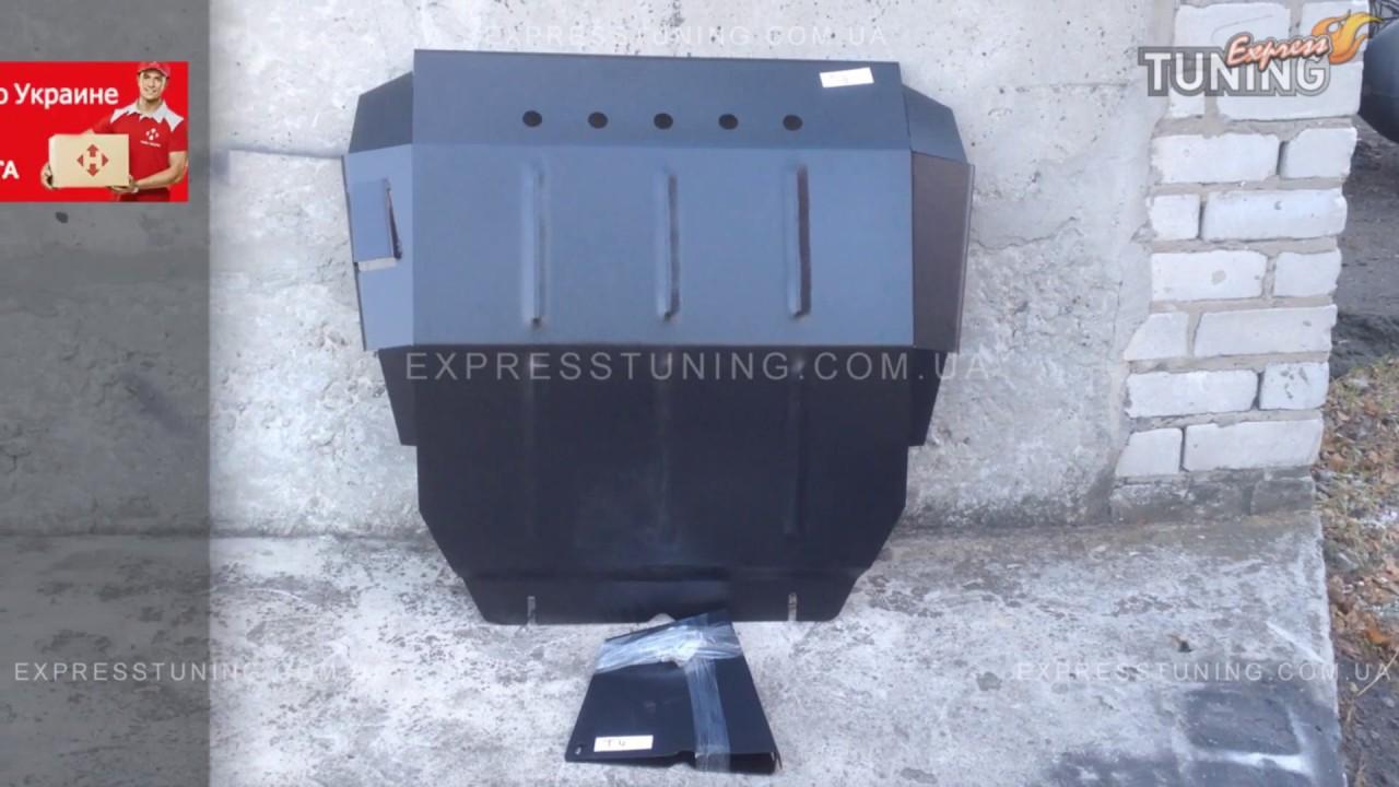 Купить защита двигателя фольксваген транспортер т4 ролики рольгангов приводные