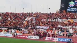 2016/11/20 徳島ヴォルティスvs清水エスパルス 2016J2リーグ最終戦 清水...
