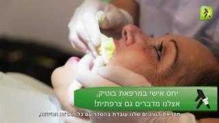 מרפאת שיניים סגול (אשדוד)
