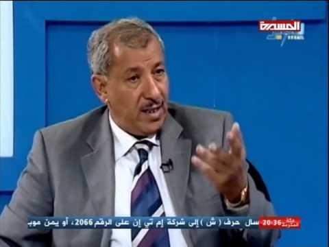 شاهد ممثل حزب الاصلاح في مفاوضات موفمبيك يتوعد اليمنيين بداعش 5/2/2015