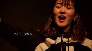 2018/03/30 RISERA 8th SOLO LIVE @原宿ストロボカフェ nextlive☆2018/...