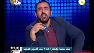 السادة المحترمون: فشل السينما في التأريخ لنصر أكتوبر