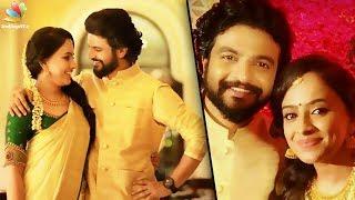 നീരജിന്റെ വിവാഹനിശ്ചയ ചിത്രങ്ങൾ | Neeraj Madhav gets engaged to Deepthi | Latest News