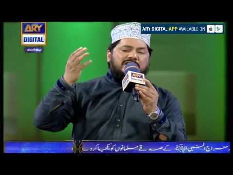 Hum Madinay Se Allah kyun a gaye - Naat by Zulfiqar Ali naat on ARY Digital