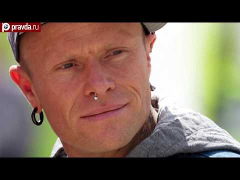 Keith Flint's life ended because of his divorce Mp3