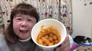 遅いおやつ甘辛トッポキを食べます!ライブ((o(^∇^)o))