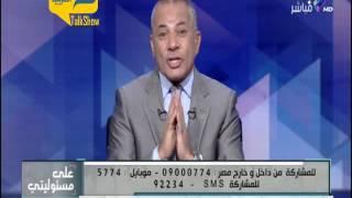 """فيديو.. أحمد موسى: """"ايه علاقة الدولار بارتفاع سعر الزيتون؟"""""""
