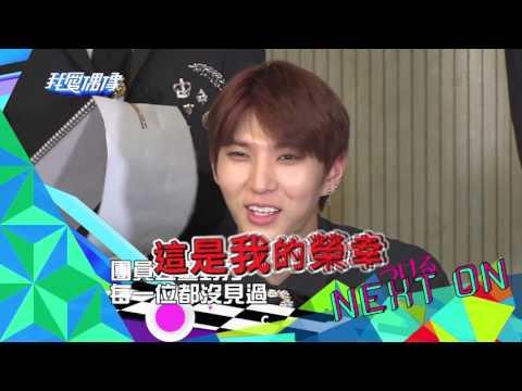 大勢偶像 VIXX 畫工大公開 LEO崩潰挑戰女團舞 @ MTV 我愛偶像 Idols of Asia