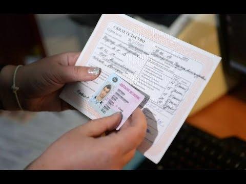 Мошенница продавала фиктивные водительские удостоверения