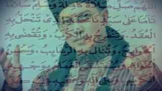 [4.29 MB] Ustadz Jefry Al Buchory - Sholawat Nariyah (Lirik)