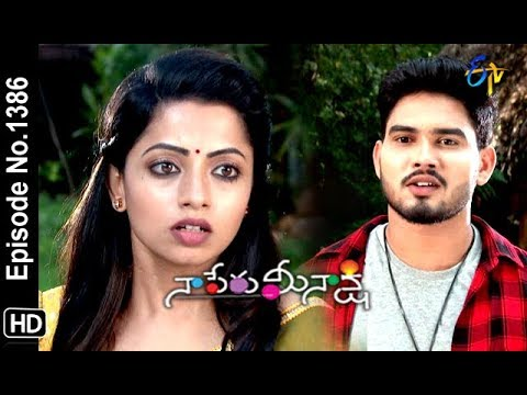 Download Naa Peru Meenakshi | 8th November 2019  | Full Episode No 1386 | ETV Telugu