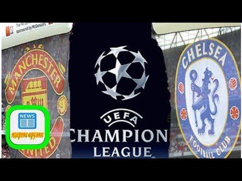 Champions league: will manchester city, manchester united, liverpool, tottenham hotspur chelsea sur