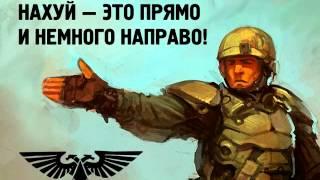 Infornal Fuckъ Мир Молота Войны