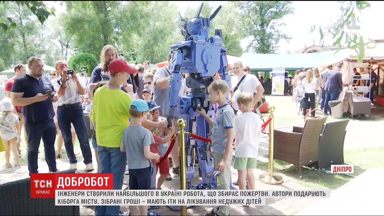 На Украине создали робота-попрошайку