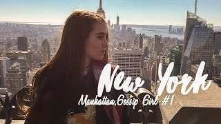 NEW YORK VLOG #1 | Манхэттен, сериал Сплетница, Top of the Rock