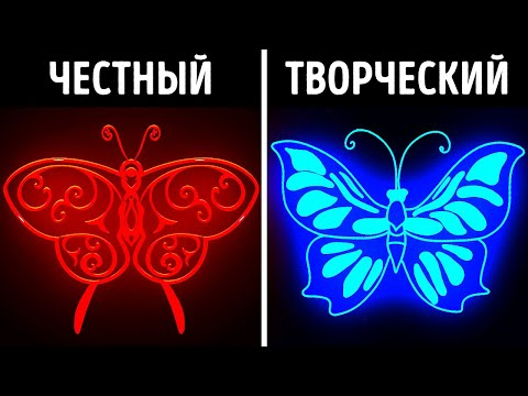 Выберите бабочку, чтобы раскрыть тайные стороны своей личности