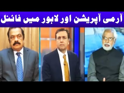 Rana Sana Answers - Tonight With Moeed Pirzada - 24 February 2017 - Dunya News