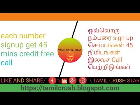 Free call 45 min everytime signup/TAMIL
