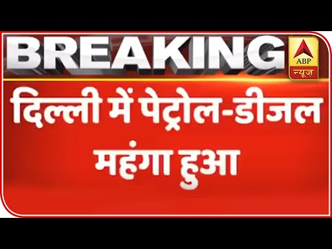 Fuel Prices Witness Steep Hike In Delhi; Petrol Surges To Rs 71.26 Per Litre | ABP News