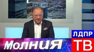 Кто будет мэром Москвы? - юрист Сергей Яковлев о предстоящих выборах