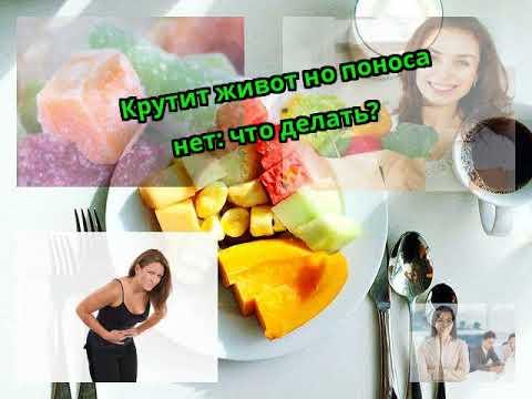 Болит живот но нет диареи