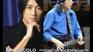 COME ON! ROCKIN' ROAD FM COCOLO(近藤真彦X山下達郎) DJ 近藤真彦 / ...