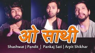 O Saathi (Cover) | New Pahadi Song 2017 | Shashwat J Pandit, Pankaj Sati, Arpit Shikhar