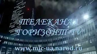 Зуре (Золушка Зауре) - 4 серия смотреть онлайн
