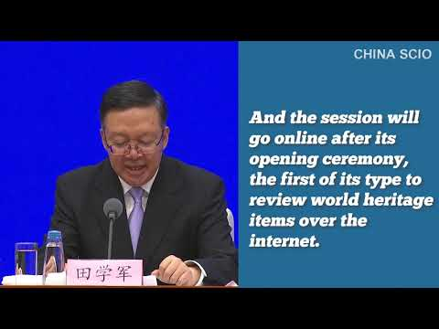 44th session of World Heritage Committee to open in Fuzhou...